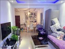 业主出售新城域花园 126.8万 2室2厅1卫 精装修 ,笋盘超低价