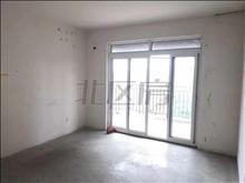 价格真实三水萧林 159.99万 2室2厅1卫 毛坯 稀有放售一手…
