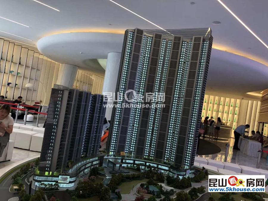 万科skypark雲璞 225万 3室 豪华装修 拿出特价几套房源