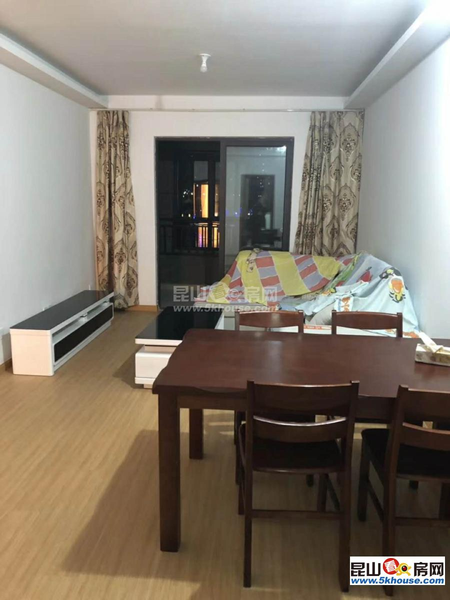 花桥裕花园 2000元月 3室2厅1卫 精装修 ,房屋全部配齐,干净清爽