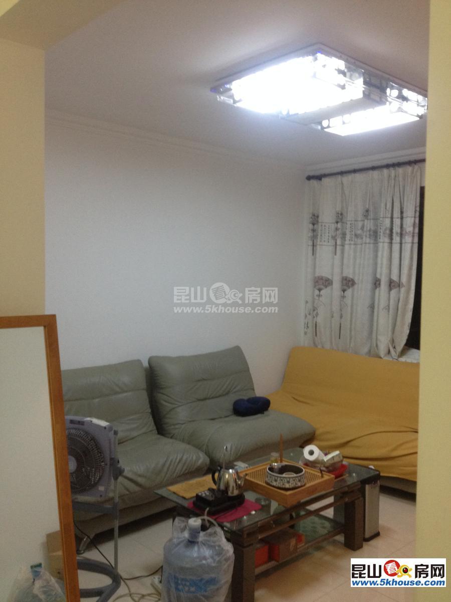 双学区地铁口新江南康居春园 530万 5室3厅3卫 豪华装修 适合和人多的家庭