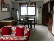 大同新村 158万 2室2厅1卫 精装修 ,绝对好位置绝对好房子