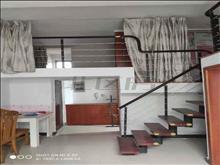龍之天地 精裝挑高公寓 兩室 有天然氣 房東誠心出租