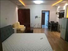 欧尚商圈   星海花园单身公寓  精装修  拎包入住  看房有钥匙