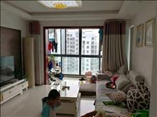 汉城国际 1600元月 3室2厅2卫,3室2厅2卫 精装修 ,白领打工族快来看