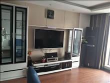 房子好不好,看了就知道,汉城国际 1800元月 3室2厅2卫,3室2厅2卫 精装修