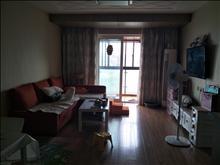 汉城国际 1600元月 2室2厅1卫,2室2厅1卫 精装修 ,没有压力的居住地