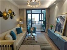 张浦裕花园 118万 3室2厅1卫 毛坯 超好的地段,住家舒适