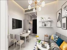 弥敦城 1350元月 1室1厅1卫,1室1厅1卫 精装修 ,没有压力的居住地