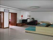 富陽新村 2300元月 3室2廳1衛,3室2廳1衛 精裝修 ,家電家具齊全隨時能看