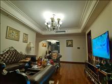 業主出售玖瓏灣 550萬 5室2廳3衛 豪華裝修 ,筍盤超低價