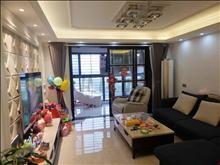 城西 高檔小區 婁江雙學區  康居新江南 婚房豪華裝修 107平260萬
