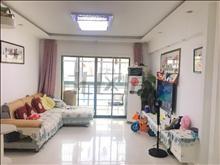 市區 地鐵口 玉龍西村 精裝 位置超好 中間樓層  房東急賣
