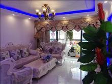 高檔小區 青江秀韻 婚房裝修 中間位置 房東急賣 看房方便