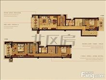 昆玉九里 470萬 3室2廳2衛 毛坯  花園100平左右 1至2樓復式