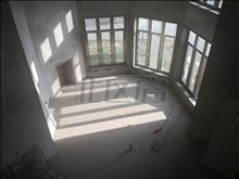 市区 高档别墅 远东世纪园 全新毛坯 占地3亩  花园超级大 房东急卖