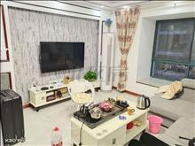 城区 绣衣东村 豪华装修 低价出租2房只要1500