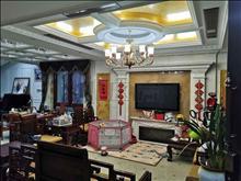寶島別墅 1100萬 5室3廳4衛 毛坯 你可以擁有,理想的家