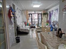 超好的地段,可直接入住,农房英伦尊邸 1300元月 2室2厅1卫,2室2厅1卫 精装修