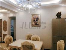 秒單價2.8萬買s1地鉄口婁江雙學區江南理想毛坯 ,此房只應天上有人間難得見一回 隨看