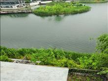 臨水位置一前后花園一首付150萬可拿下一有鑰匙看房方便