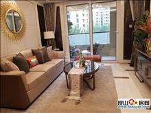 浦西玫瑰园 162万 2室2厅1卫 毛坯 ,阔绰客厅,超大阳台,身份象征