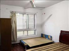 干净整洁,随时入住,世茂东壹号 1600元月 3室1厅1卫,3室1厅1卫 简单装修