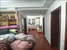 中南世纪城3室2厅1卫