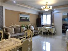 华润国际社区 300万 3室2厅1卫 精装修 ,价格真实机会难得快快