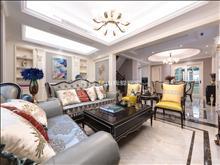 北大資源理城 800萬 5室3廳3衛 精裝修 低價出售,房主誠售