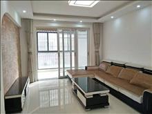 黄浦君庭 3室2厅2卫 精装修 低价出售,房主诚售
