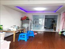 秦峰广场 总价31万 2室2厅1卫 精装修 ,直接入住抄底价