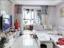 周邊配套設施齊全,性價比超高新華舍 150萬 3室2廳1衛 精裝修