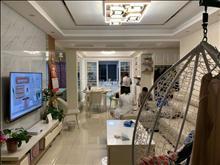 房东急需用钱,便宜出售3室2厅2卫198万