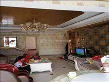 康居新江南 350万 3室2厅2卫 精装修 ,格局好价钱合理