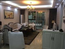 城西康居新江南 397萬 3室2廳2衛 精裝修 ,難找的好房子