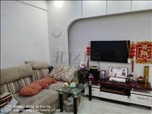 茶风商苑 71平81万 2室2厅1卫 精装修 ,难得的好户型诚售