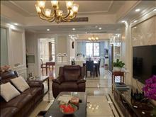 城北高檔小區富人區九方城 288萬 3室2廳2衛 精裝修 ,性價比超高