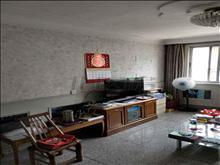 一流景观,低密度花园,丽泽公寓 238万 3室2厅1卫 精装修