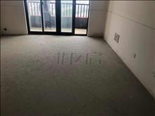 柏盛園 318萬 4室2廳2衛 毛坯 您看過嗎真實房源獨家有鑰匙
