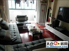 濱江裕花園 132萬 2室2廳1衛 精裝修 超好的地段,住家舒適