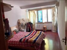 保昆公寓 132萬 2室2廳1衛 精裝修 ,真誠出售,升值潛力無限