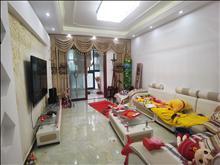 周莊(蜆江花園)多層二樓、精裝三房、家具家電齊全、滿五年、有鑰匙、急售