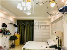 市區 地鐵口 高檔公寓 泊仕樓 位置超級好 臨湖 豪裝15萬 房東急賣
