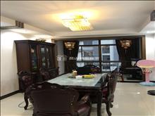 永盛广场 265万 4室2厅2卫 精装修 ,大型社区,居家首选