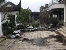 市区 高档别墅 桃花源 花园式别墅 位置超级好 花园超大 房东急卖
