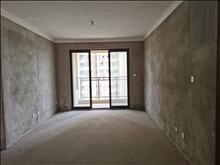 可逸兰亭 150万 3室2厅1卫 毛坯 ,中间楼层满二 看上房子价格可以谈