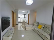樓層好,視野廣,學位房出售,昆城景苑 268萬 3室2廳2衛 精裝修