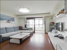 花桥11号线800米,上海裕花园 152万 精装3房,房东置换大户型急售,价格能谈