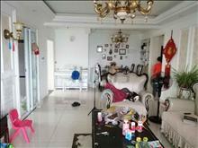 市區 地鐵口  青江秀韻  高檔花園小區 送100平米私家花園  只要280萬